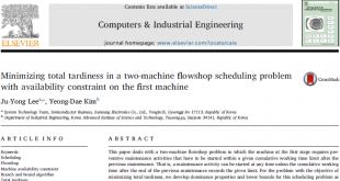 مقالات مهندسی صنایع